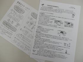 s-PC100013.jpg