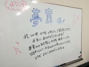 IMG_5583.JPG